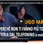 Il prof Ugo Mattei ci spiega perché non ci fanno più togliere la batteria dallo smartphone VIDEO | IxR